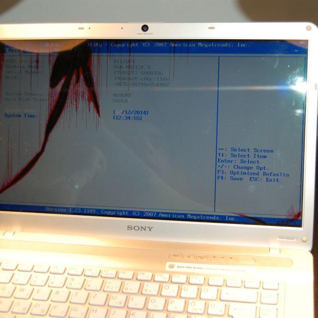 Törött LCD Kijelző